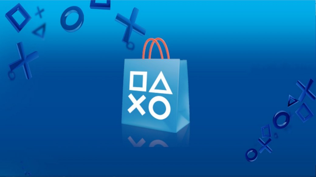 [Обновлено] Sony дала всем скидку на 10% в PlayStation Store