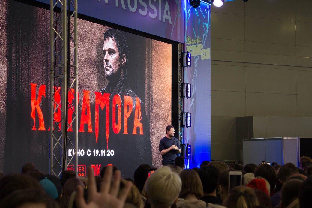 Встреча с«Канобу», Дмитрий Глуховский, Ник Перумов. Comic Con Russia и«Игромир» 2019. День4