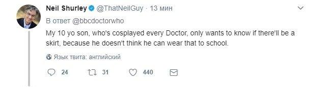 Как интернет отреагировал нато, что Доктор теперь— женщина?