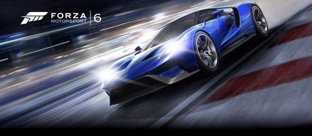 Forza Motorsport 6: главная гоночная игра Xbox One уже в продаже