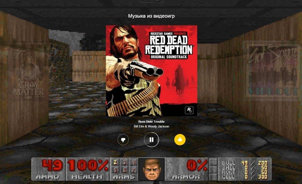 Я. Радио запускает станцию с музыкой из видеоигр