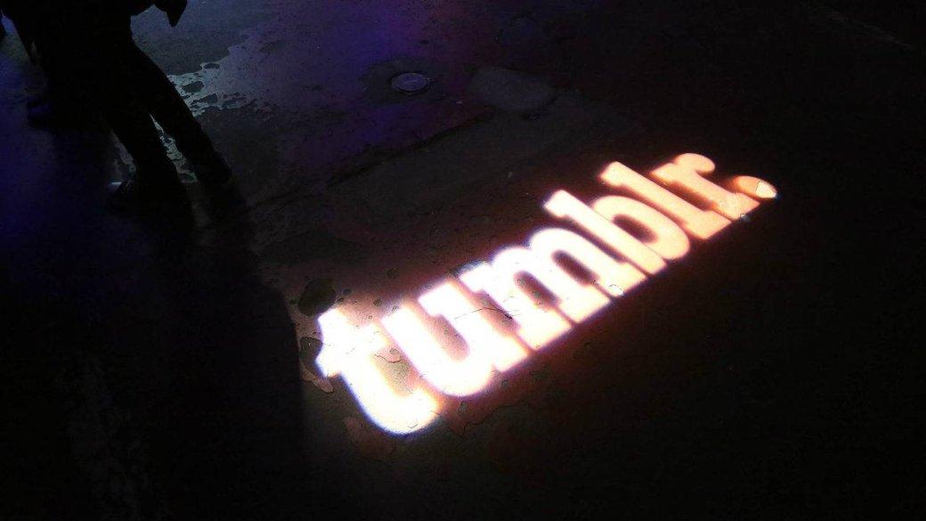 За два месяца после блокировки контента для взрослых Tumblr потерял 152 миллиона просмотров