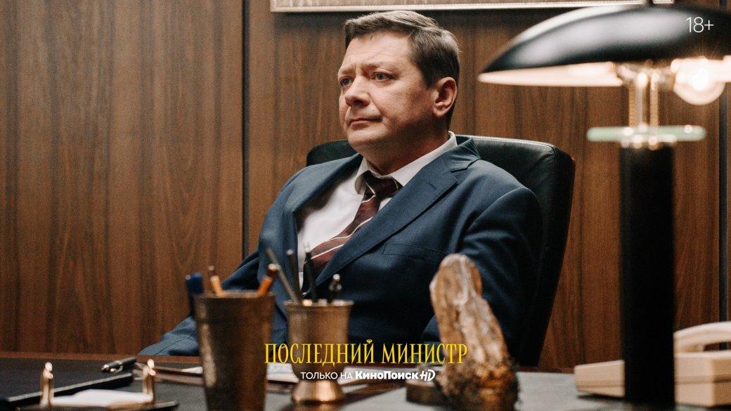 С 26 марта в онлайн-кинотеатре КиноПоиск HD стартует «Последний министр» Романа Волобуева — один из первых эксклюзивных сериалов этой платформы. Рассказываем о двухсерийном пилоте нового шоу и о том, как история горе-министра, возможно, будет развиваться в дальнейшем.