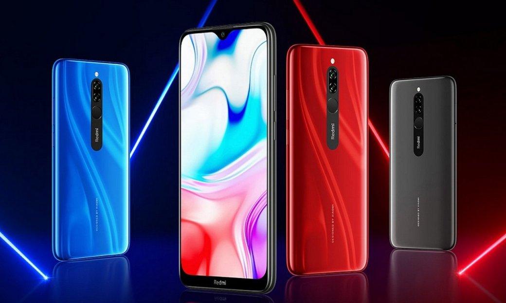 Xiaomi представила Redmi 8— ультрабюджетный хит сбатареей на5000 мАч