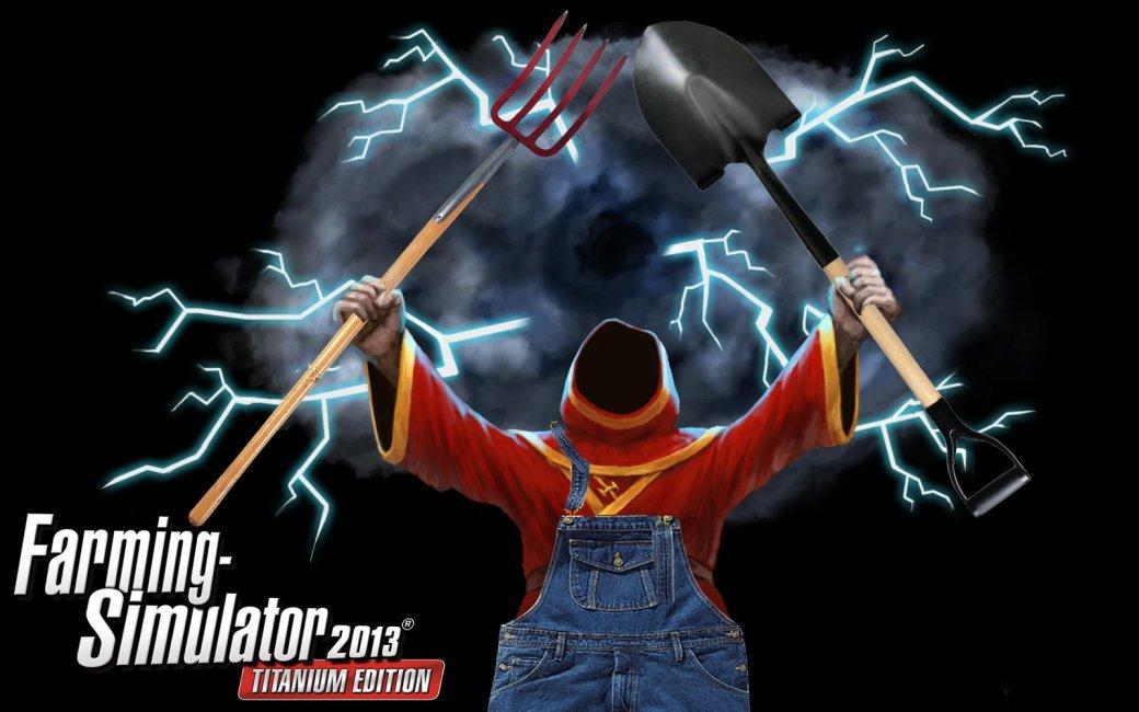 Подведение итогов конкурса Farming Simulator 2013: Titanium Edition