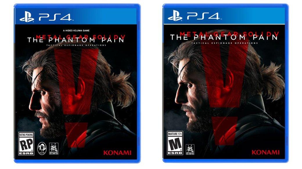 Konami убрала KojiPro с обложки MGS 5: The Phantom Pain