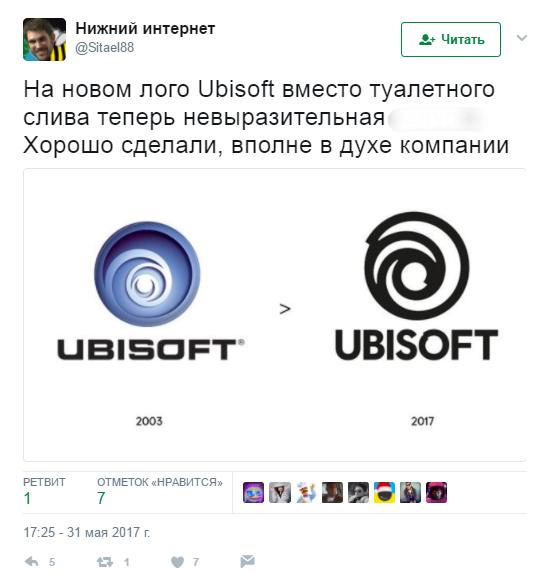 Ubisoft поменяла логотип— ссамым дурацким обоснованием вистории