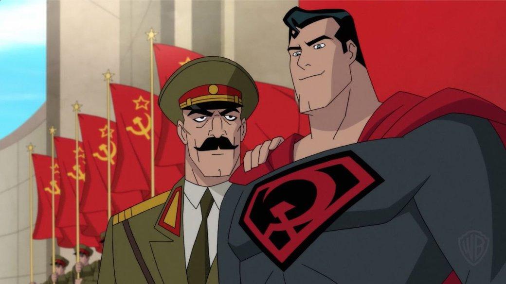 25февраля вышла полнометражная адаптация одного изсамых необычных комиксов про Супермена— «Супермен. Красный сын» (Superman: Red Son). Смоглали она превзойти первоисточник?