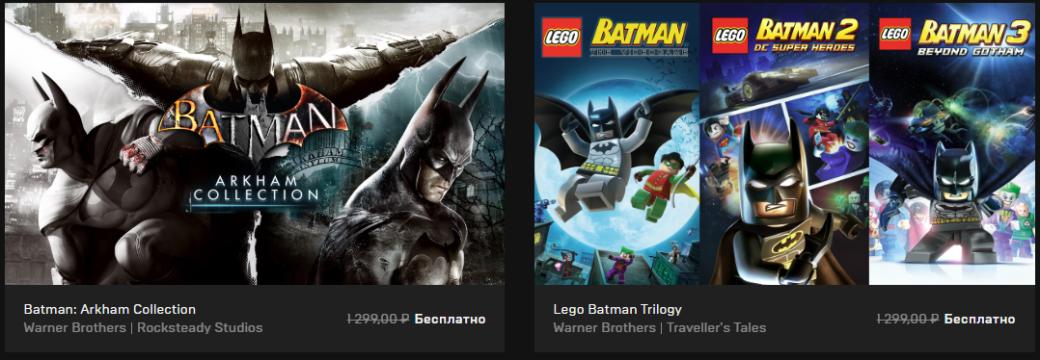 Epic Games Store бесплатно раздает сразу шесть игр про Бэтмена
