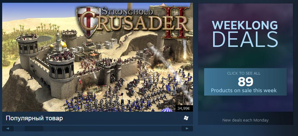 Пользовательская база Steam выросла на 25 млн человек с начала года