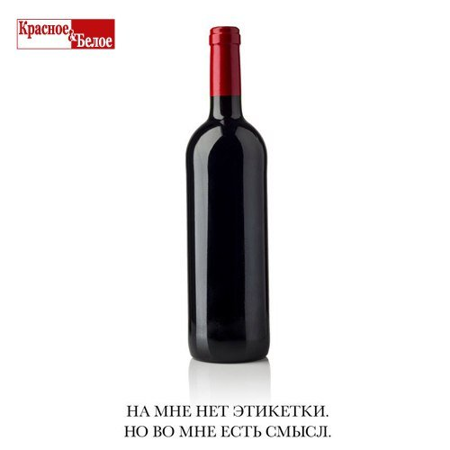 Придется пить до дна! Виноделы скрыли комиксы в своих бутылках