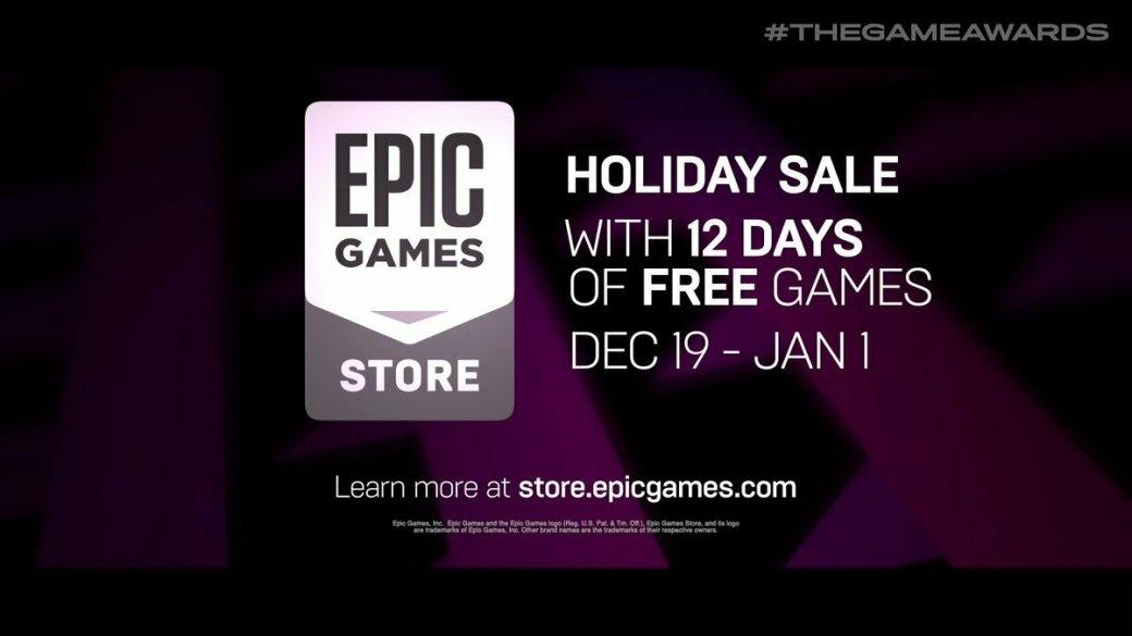 ВEpic Games Store бесплатно раздают The Wolf Among Us, доконца года отдадут еще 12 игр