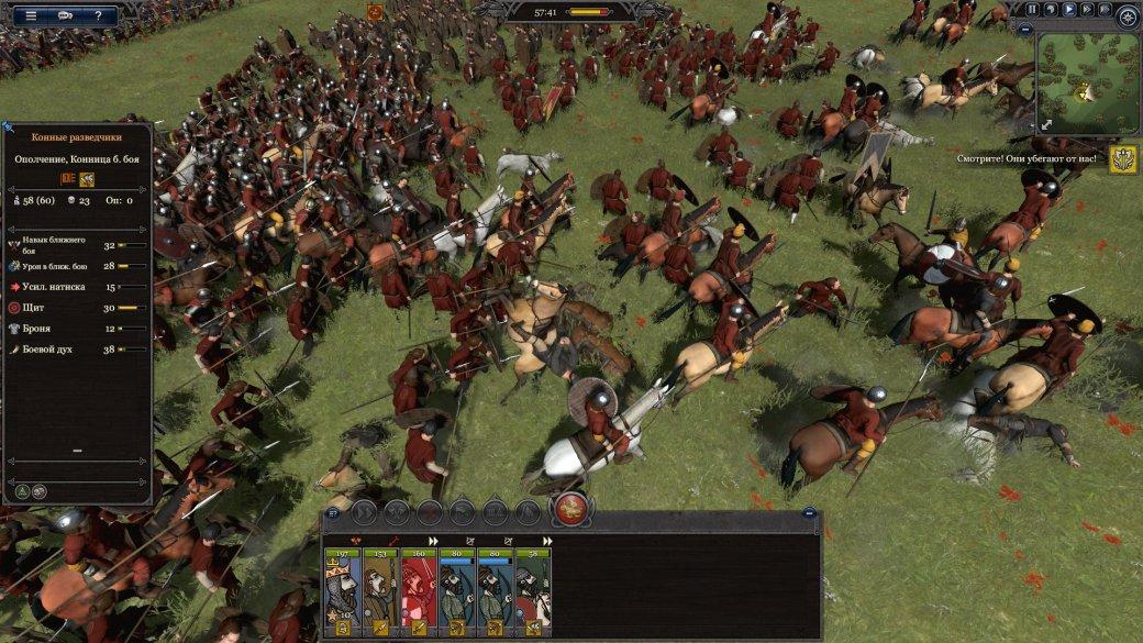 Рецензия на Total War Saga: Thrones of Britannia