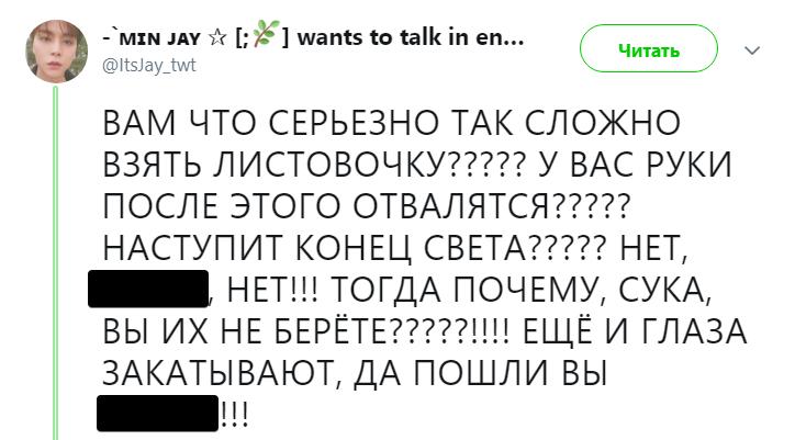 Роскомнадзор решил пошутить втвиттере— капсом исзацензуренным матом. Публика неоценила