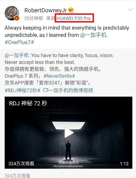 Роберт Дауни-младший постит рекламу OnePlus 7 через смартфон другого бренда