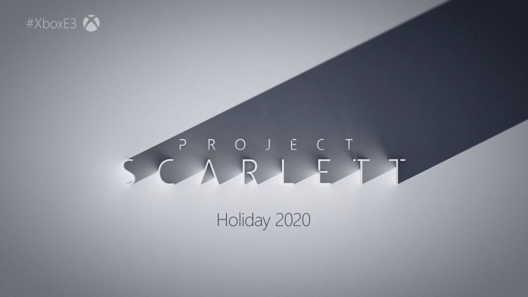 E3 2019: следующая консоль Microsoft выйдет кновогодним праздникам в2020 году