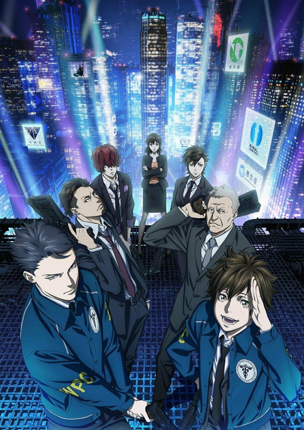В трейлере третьего сезона аниме «Психопаспорт» показали новых героев кошмарной антиутопии!