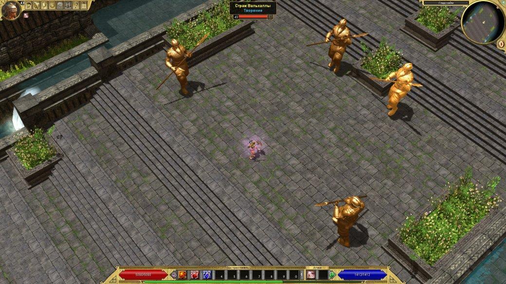 Разбираем Titan Quest: Ragnarok