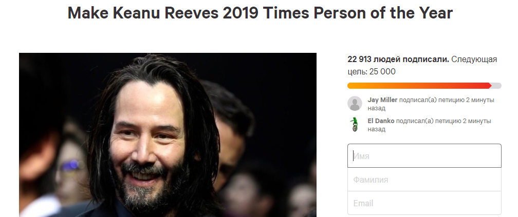 Фанатская петиция предлагает сделать Киану Ривза человеком года поверсии Time. Мытолькоза!