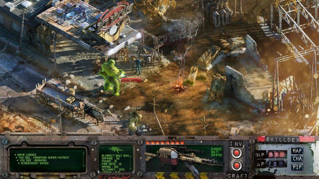 Fallout 4 в двух измерениях