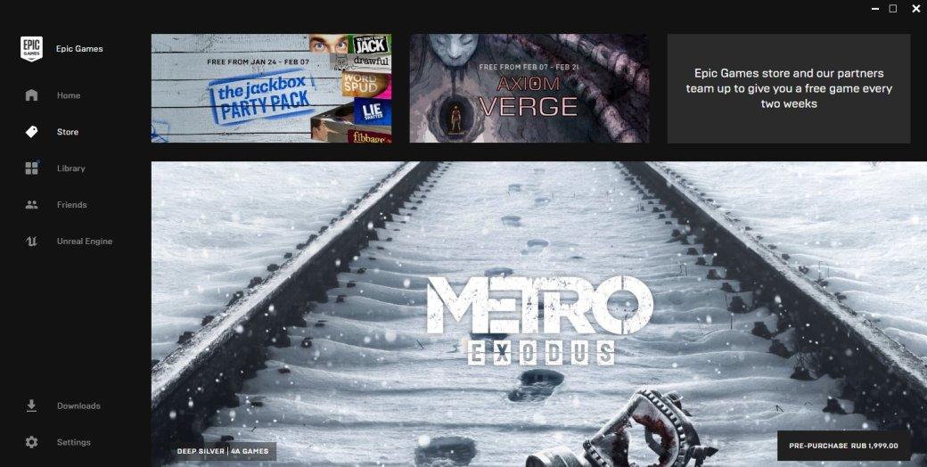 Мнение. Почему негодование геймеров вслучае сэксклюзивностью Metro: Exodus оправдано