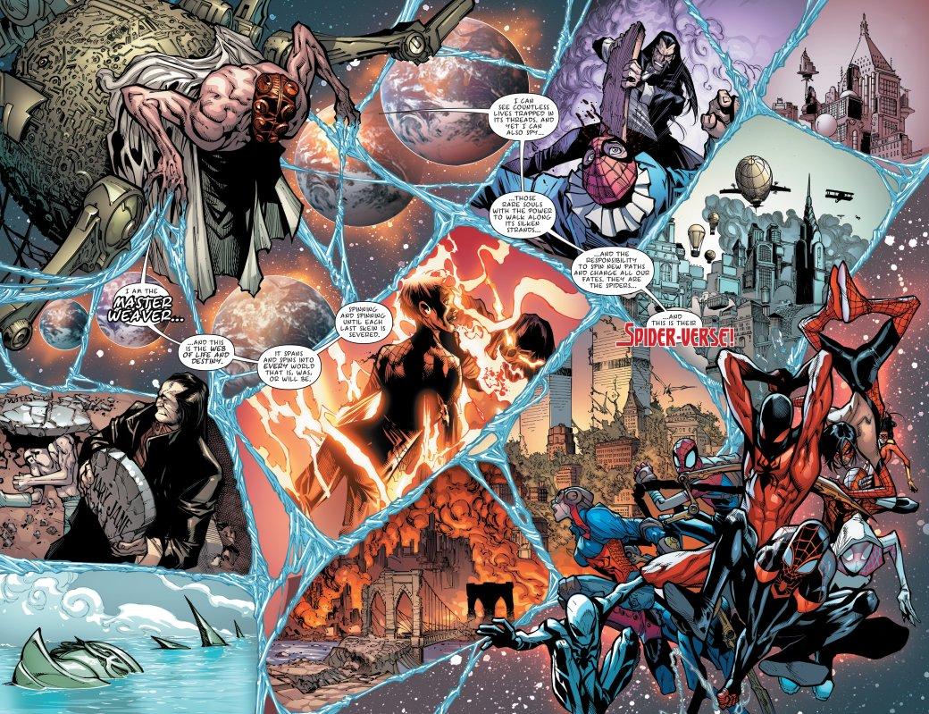 Что такое Spider-Verse? Кроссовер, где Человек-паук встретил безумные версии себя издругих миров