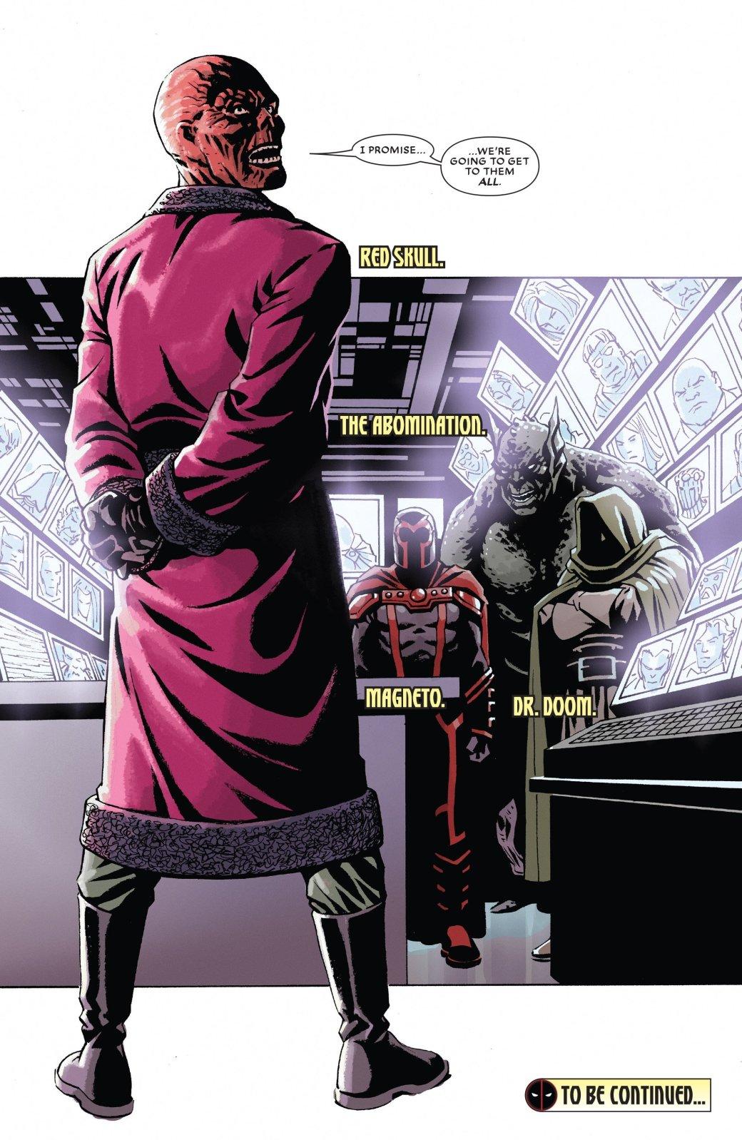 Как ипочему Дэдпул снова уничтожает вселенную Marvel