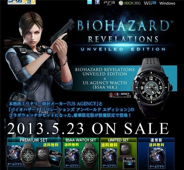 Resident Evil: Revelations получит коллекционное издание Unveiled Edition