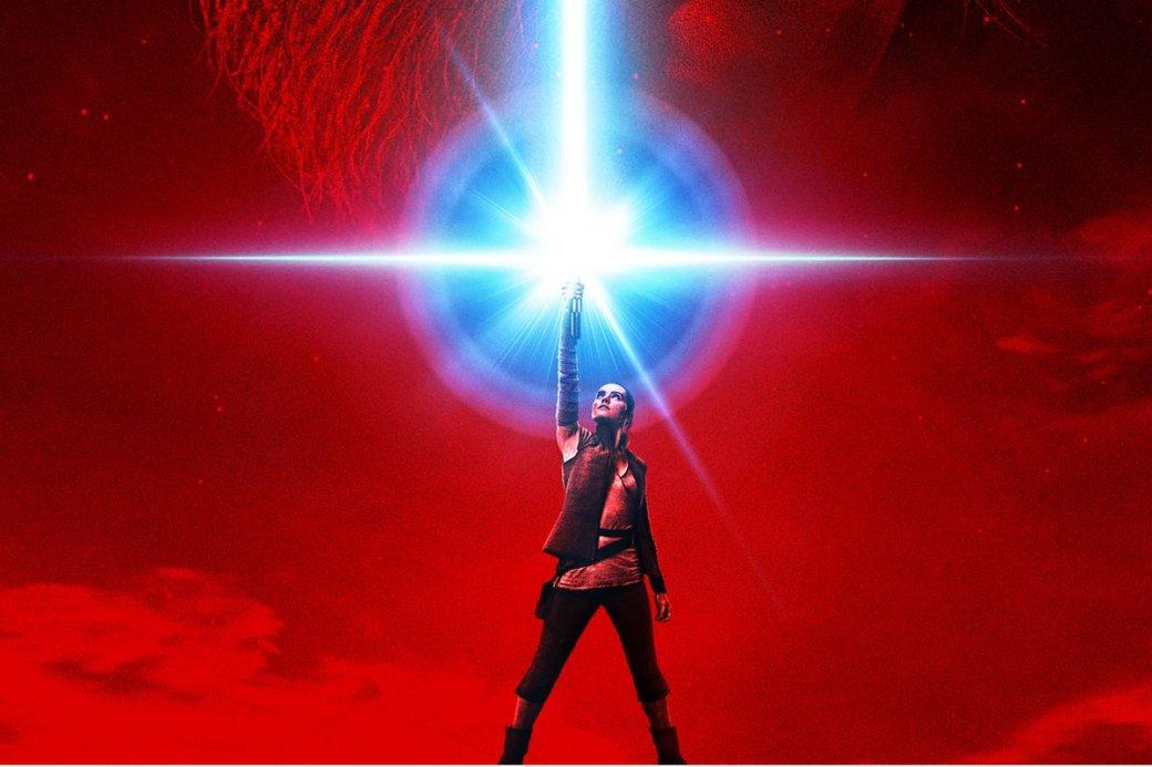 Русский перевод названия The Last Jedi оказался в корне неверным