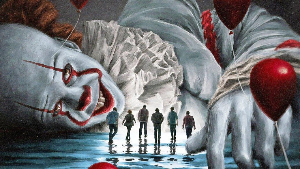 Исправляем «Оно2»: Александр Трофимов думает над сюжетом заСтивена Кинга исоздателей фильма