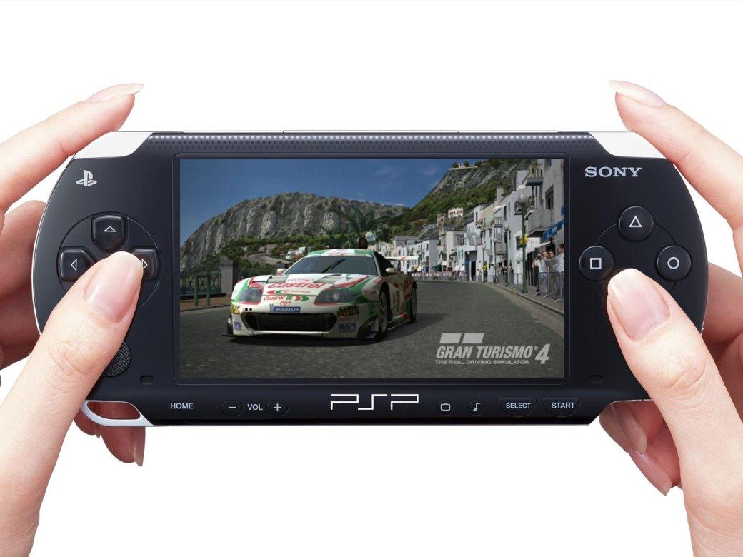 Sony прекращает продажи игр для PlayStation Portable в Японии