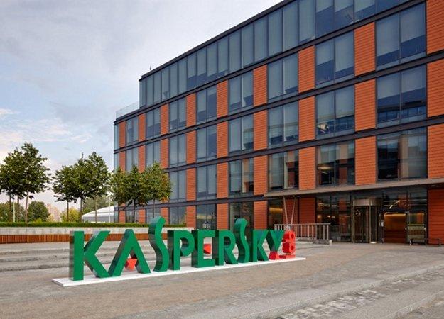 «Лаборатория Касперского» запустила бесплатный антивирус повсему миру
