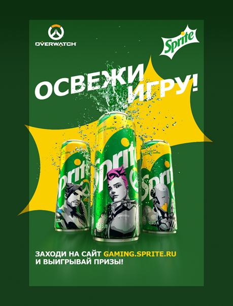 В России в продаже появятся банки Sprite с героями Overwatch. Там не только Заря!