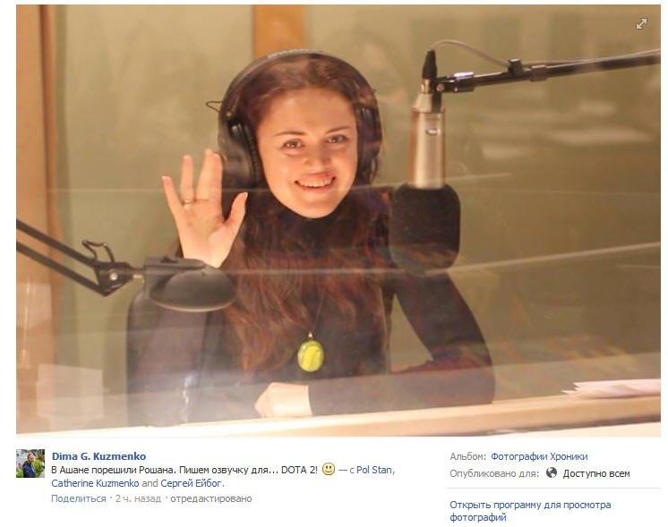 Персонажи Dota 2 заговорят на русском