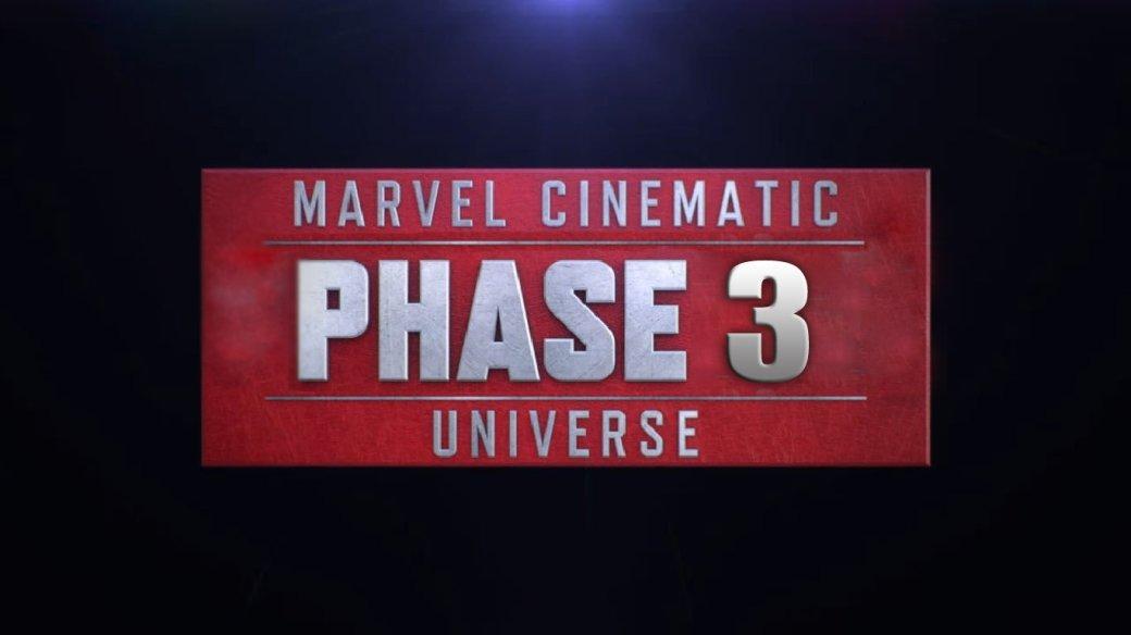 Marvel анонсирует «Черную Пантеру», «Нелюдей» и «Капитана Марвел»