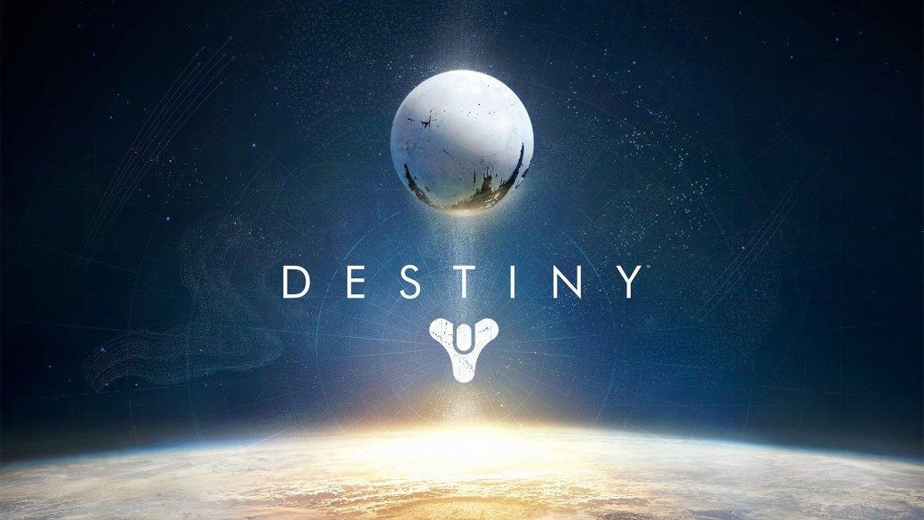 Разработчики Destiny рассказали о будущих изменениях в балансе игры