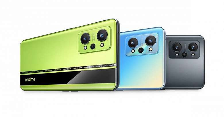 Realme представила смартфон GTNeo 2 сэкраном Samsung и12 ГБоперативной памяти