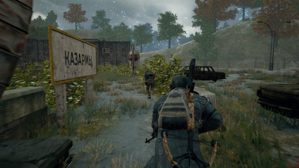 Рецензия на Playerunknown's Battlegrounds