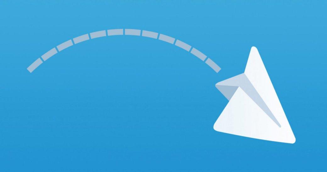 Telegram на короткое время упал во всей Европе. Что это было?