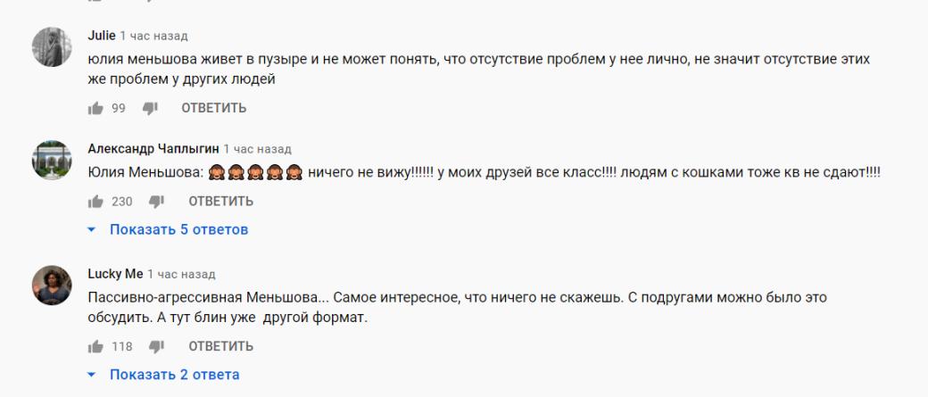 Вышел новый выпуск «Нежного подкаста» сЛолитой, Юлией Меньшовой, Еленой Хангой иМарией Арбатовой
