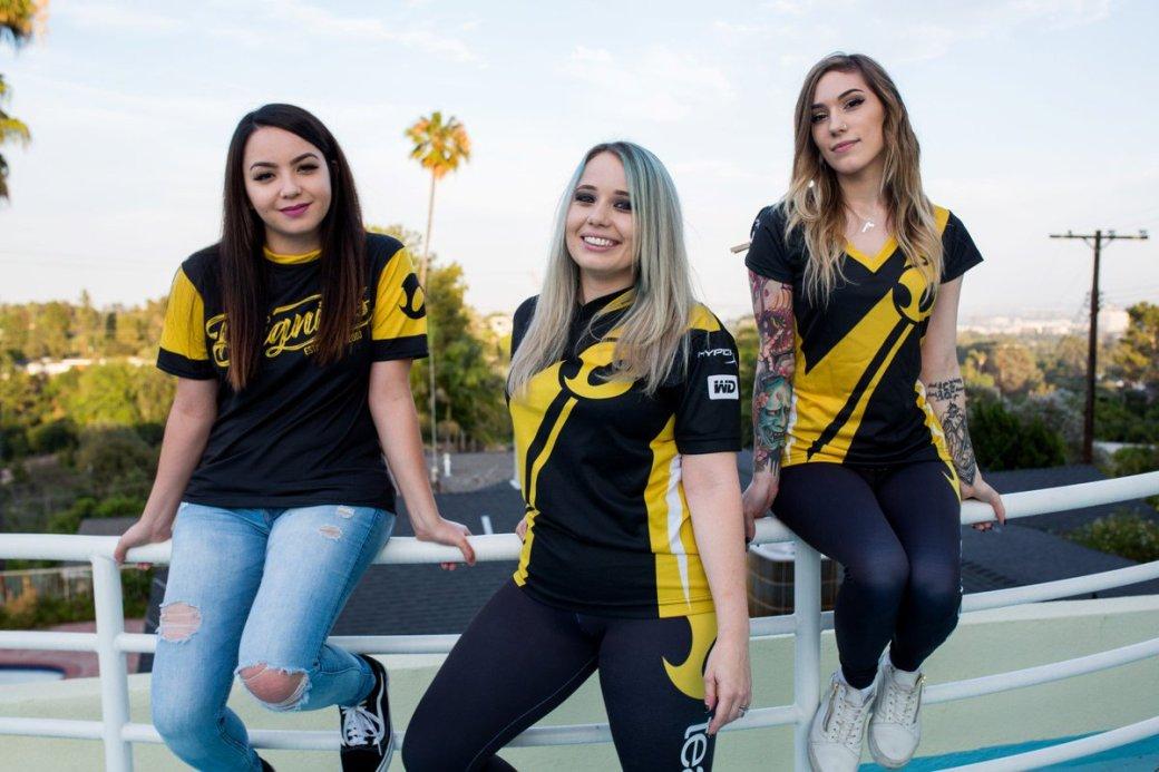 Для женских команд организуют отдельный турнир намейджоре поCS:GO
