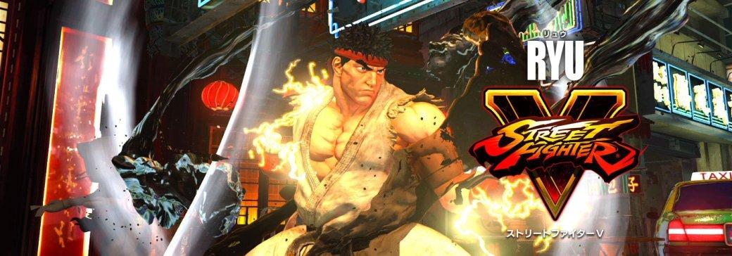 В Street Fighter 5 пополнение, Гайл и Балрог появятся после релиза