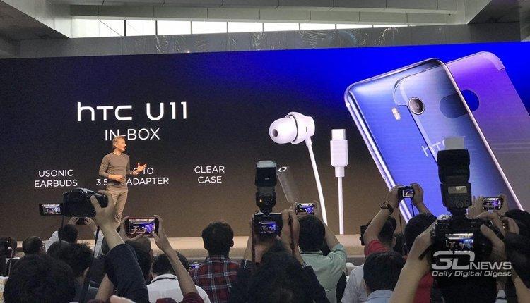 HTC U11— крутой флагман ссенсорным корпусом илучшей вмире камерой