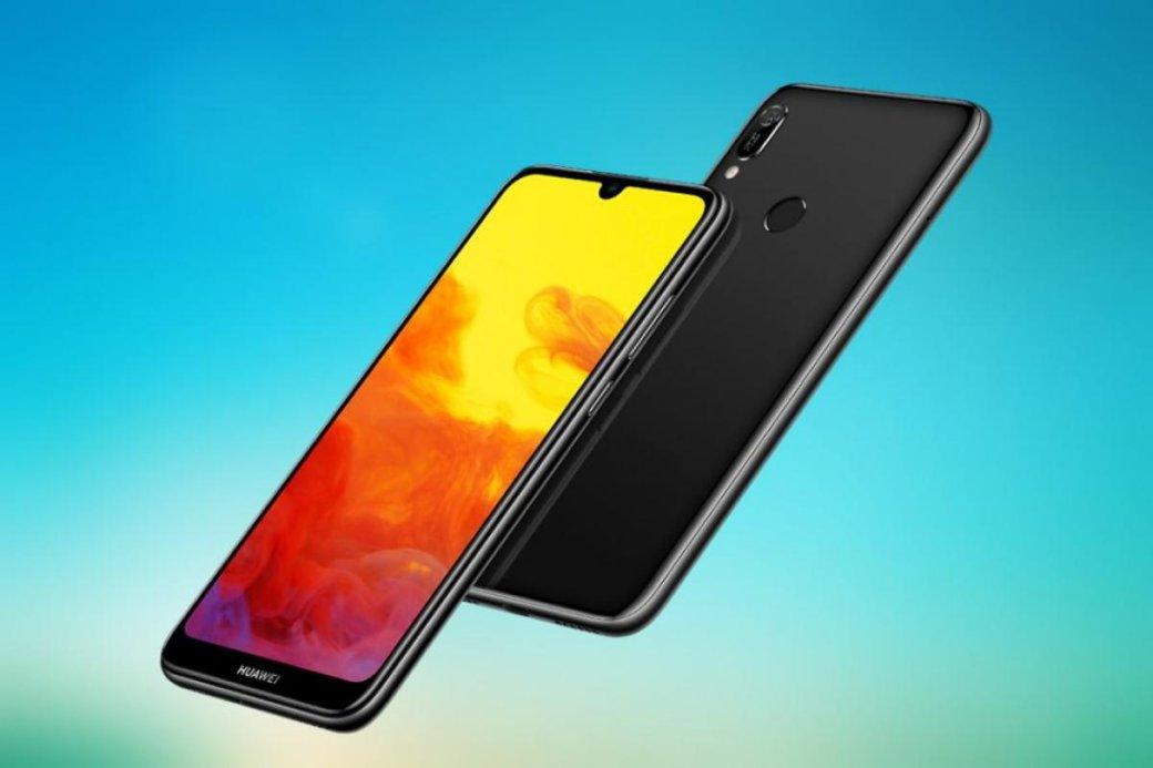 Смартфон Huawei Y6 2019 получил обновление EMUI 9.1