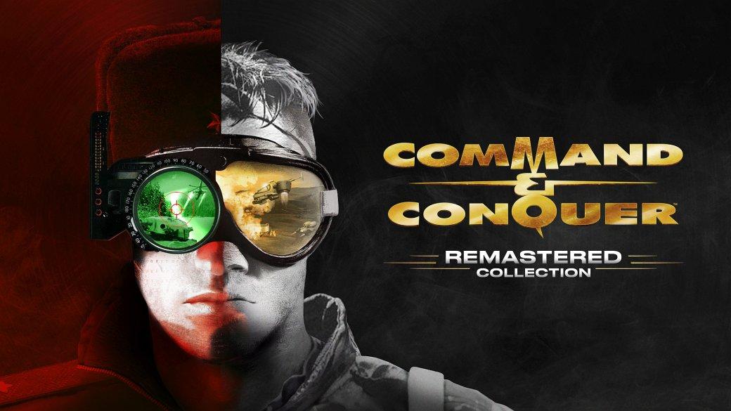 Серия Command & Conquer находилась вкоме что-то около десяти лет— впала она туда сразу после выхода четвертой номерной части. Да, были разговоры иопродолжении ответвления Generals, ибраузерная Tiberium Alliances, имобильная Rivals, ноэто все, согласитесь, нето. Нонадвадцатипятилетие серии Electronic Arts сделала фанатам настоящий подарок— перевыпустила оригинальные Tiberian Dawn иRed Alert вместе совсеми дополнениями, немного улучшив графику иперезаписав музыку.