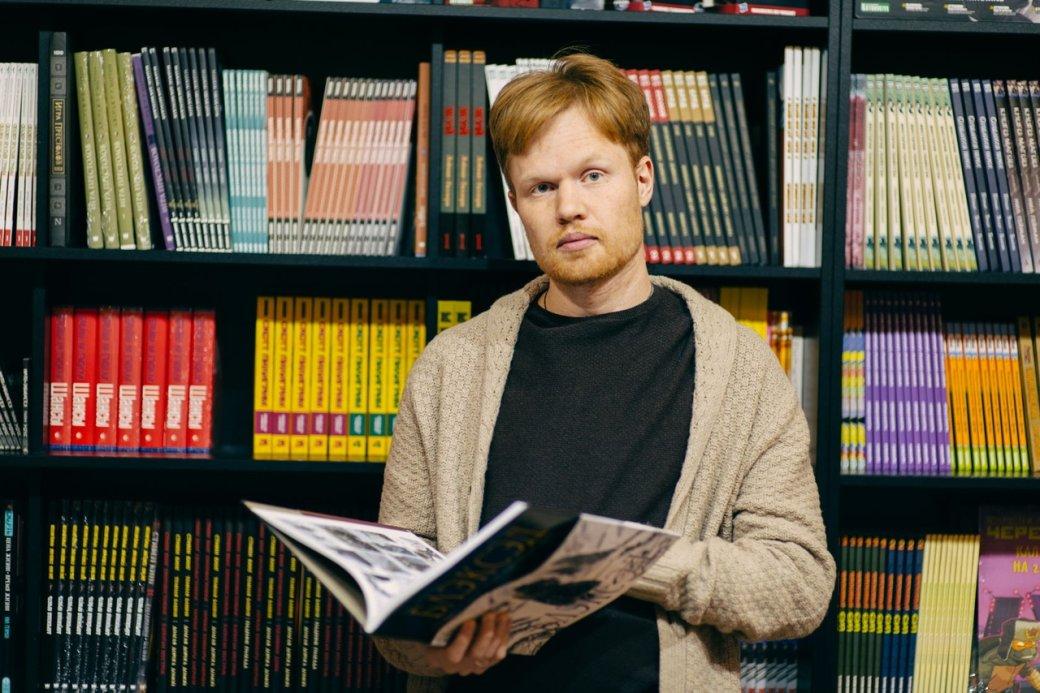 Комиксы изкиоска Роспечати: чем нам запомнится «черная коллекция Hachette»?