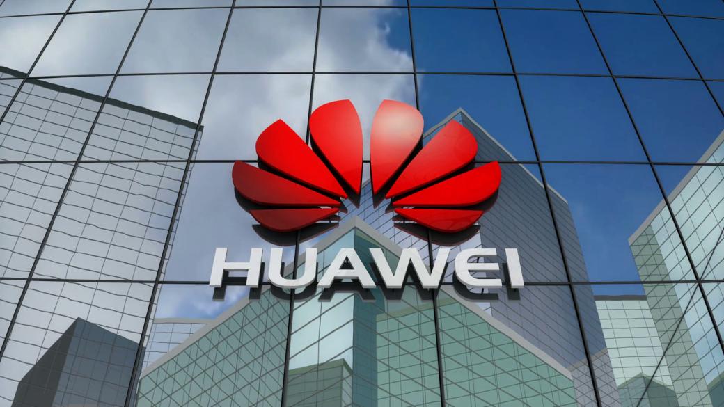 Американские компании смогут официально возобновить работу сHuawei втечение месяца