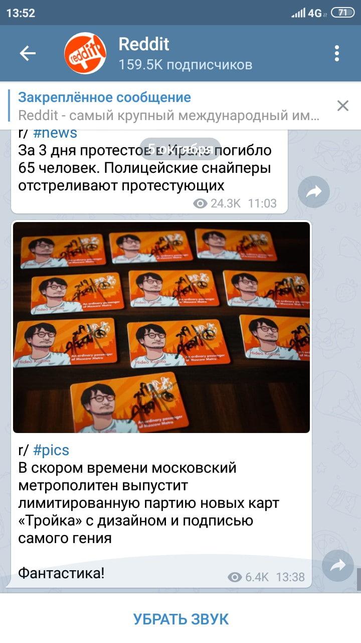 Гений в России: как Москва встретила Хидео Кодзиму