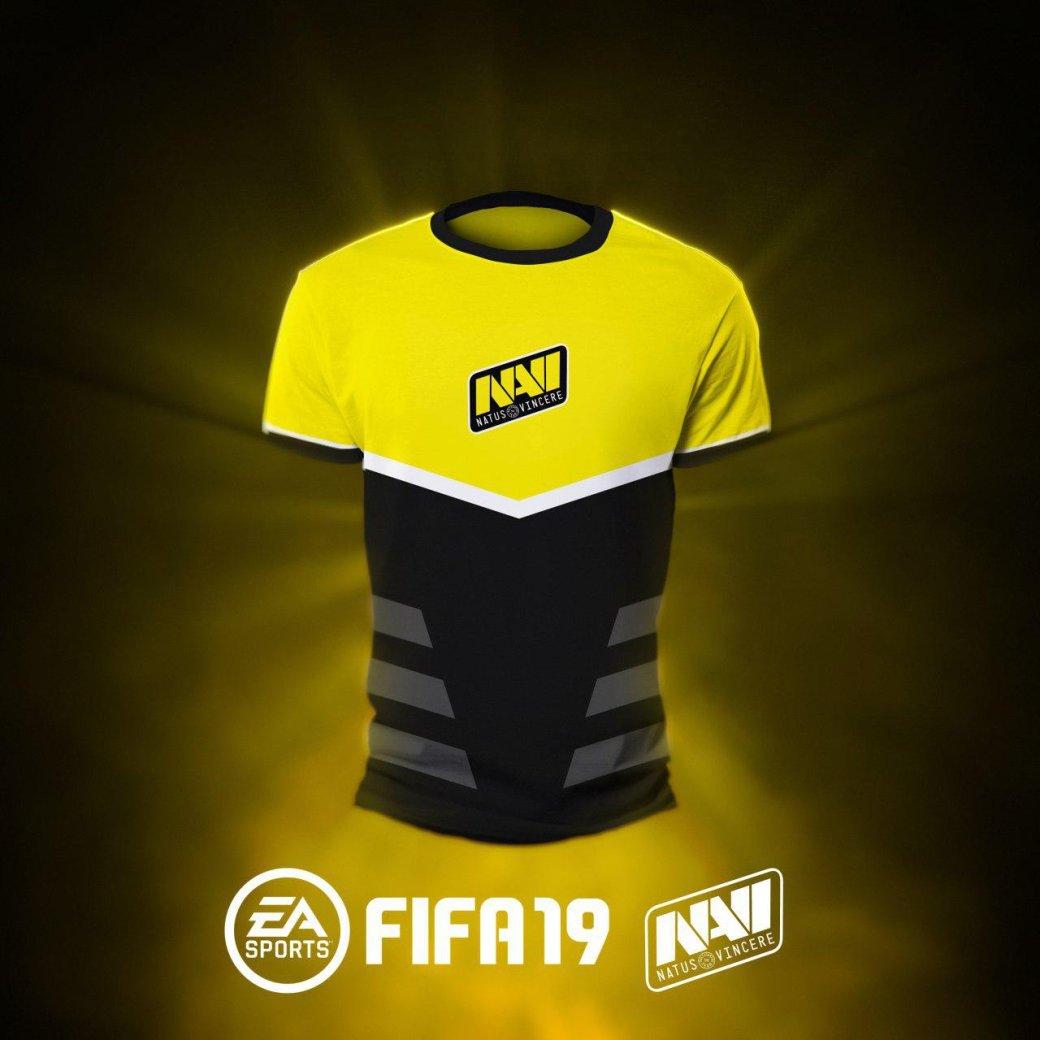В FIFA 19 появится форма Na'Vi
