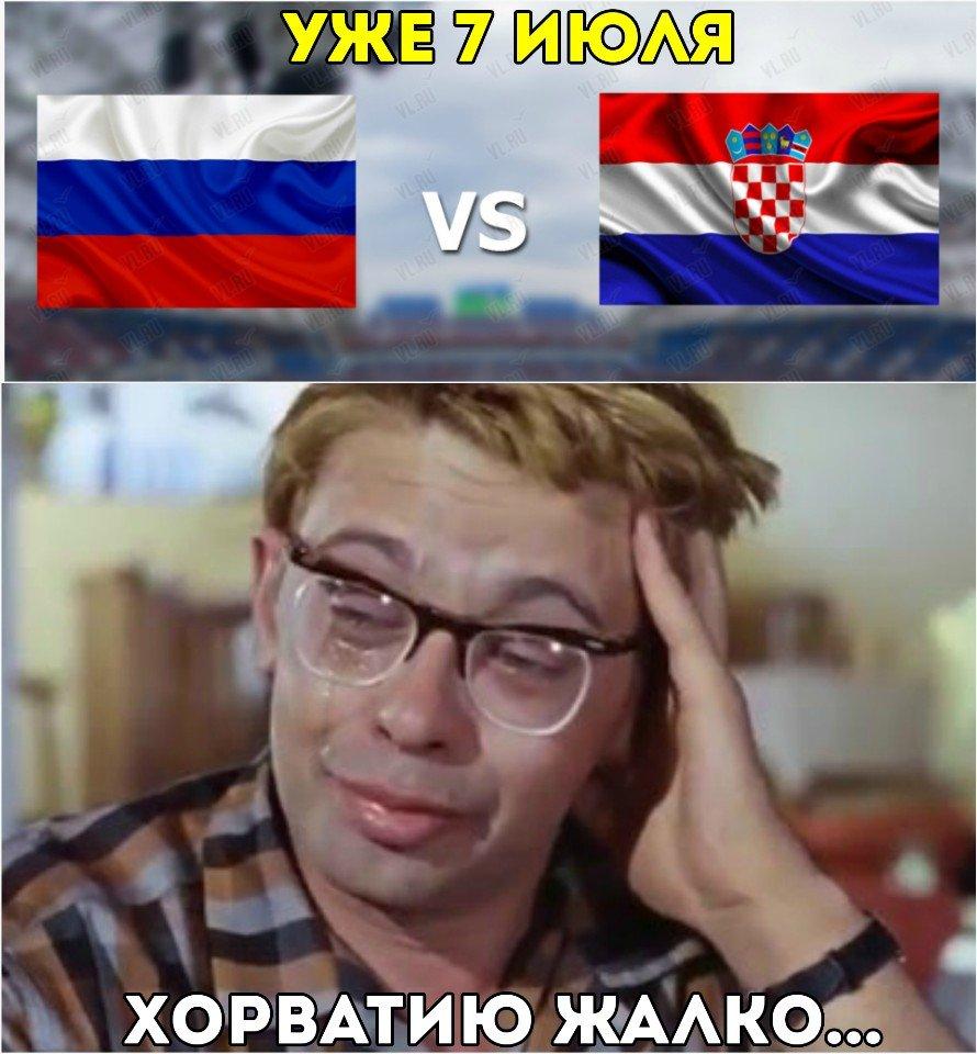 Исчерпывающая коллекция мемов наслучай победы ипоражения России против Хорватии в¼ финала ЧМ-2018